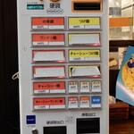 120610867 - 麺は2玉が基準 1玉の場合は店内で50円返金