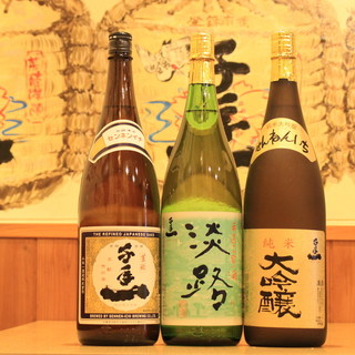 淡路島と神戸の日本酒のみ取り揃え*稀少な地酒にも出会えます!