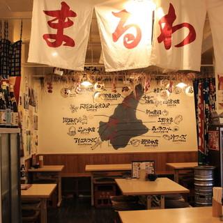 レイアウト自由で大人数にも対応◎昭和の歌謡曲流れるレトロ空間