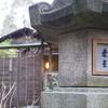 Mizai - メイン写真: