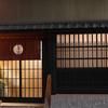 Kyoaji - メイン写真: