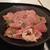 京の焼肉処 弘  - 料理写真:自家製スモーク牛タン