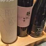 ジビエ&ワイン ブラッスリー山梨 - イセハラ2017・駒園シラー2018・穂坂メルロー