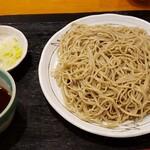旬 - 料理写真:せいろ(650円)