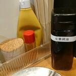 おでんと串カツ姫路のお店 - 味変アイテム