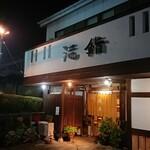 滝鮨 - 外観