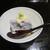 半笑 - 「黒豆豆腐の湯葉乗せ」