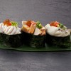 寿しの魚常 - 料理写真: