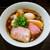 らぁ麺 すぎ本 - 醤油特製らぁ麺