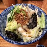 赤坂麺処 友 - 野菜盛200円税込
