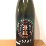 旬肴ふく堀田 - 三千盛