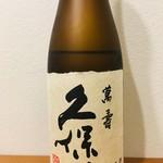 旬肴ふく堀田 - 久保田 万寿