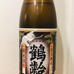 旬肴ふく堀田 - 鶴齢