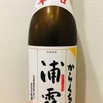 旬肴ふく堀田 - 浦霞