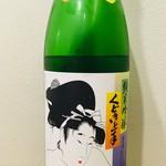 旬肴ふく堀田 - くどき上手