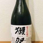 旬肴ふく堀田 - 獺祭 純米大吟醸45