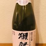 旬肴ふく堀田 - 獺祭 純米大吟醸 スパークリング45
