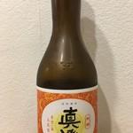 旬肴ふく堀田 - 真澄