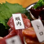 鮪専門店 MEGRO - 【MEGRO盛 -6部位盛-(2人前)@1,400円】頭肉