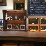 カフェ&シーフードバルべセル - ジュエリーコーナー