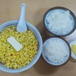 すすきの亭 - ◆みそコーンらーめん+バター、ライス、ライス大盛、たくあん◆♪