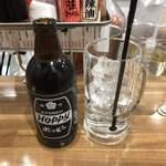 立ち飲み 勝 - 黒ホッピー