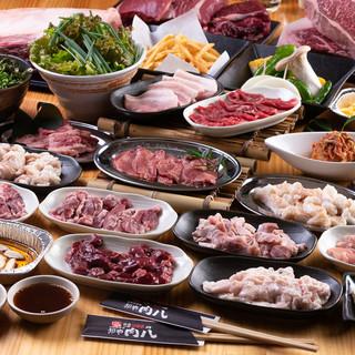 本格焼肉がほぼ全品食べ放題がなんと2480円〜!?