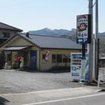 福来朗 - お店の外観です。駐車場は店の前に6~7台分位はあります。