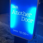 BAR Another Door -