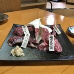 焼き肉処 匠味屋 - 和牛アラカルト
