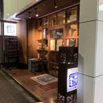 Okinawadainingunagomi -