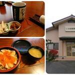与香朗寿司 - 料理写真: