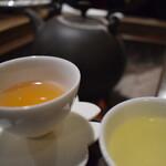 Jioufen Teahouse - ドリンク写真:
