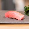 鮨 龍次郎 - 料理写真:三厩、延縄漁、鮪