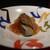 賛否両論 - 料理写真:白菜、九条ねぎ、牡蠣のお浸しに金時にんじんのジュレがけ