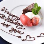 アウラ クチーナ - 料理写真:♪Happy Birthday to You ♪