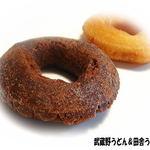 アイフーズ - チョコ 30円