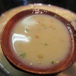 荒輝 - スープ