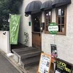 肉山 福岡 - お店の外観