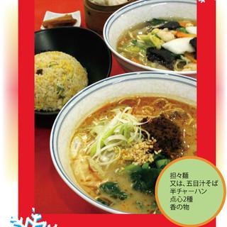 12/1からの温麺セット