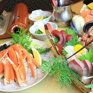 <豪華料理満載>【伊勢海老入り船盛り】含む飲み放題付きコース