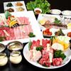 焼肉ふるさと - 料理写真:焼肉会席フルコース