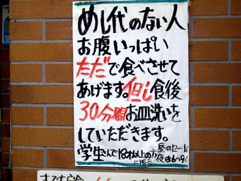 行く前に押さえておきたい!京都好きが『京都でいつも食べる ...