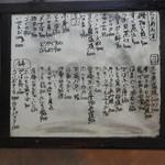 12070486 - メニュー(本日の特選)(2011.12)
