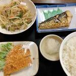 食堂よこやま - 料理写真: