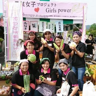 当店は地域農業の活性化!『おかやま農業女子』とコラボ