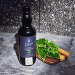 銀座バー GINZA300BAR 銀座8丁目店 - Harvest Gin Tonic