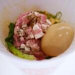 ジカセイ メンショウ - 汁なし牛とろシビレ和牛増し担々麺 味玉トッピング