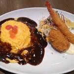たまご洋食 グリルモア - ふわとろオムライス~ミックスフライ添え~(スープ、ドリンク付き)
