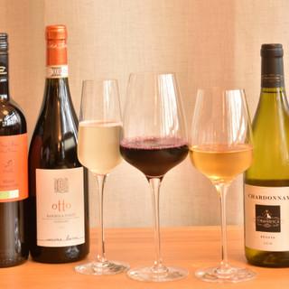 お手頃な価格で楽しめる美味しいワインを多数取り揃えました